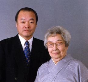 Tadao & Chiyoko Yamaguchi