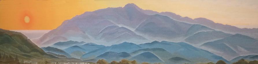 Reiki Landscape