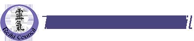 Reiki Council UK Logo